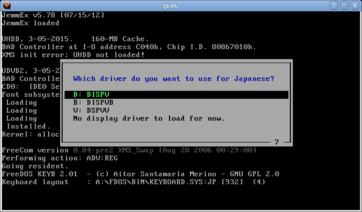 V8Power Tools を使った FreeDOS/V Display Driver 選択画面
